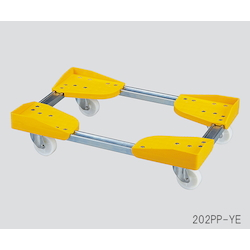 Expandable Carry Made Of Steel, PP (Yellow) 510 - 610 x 310 - 410mm