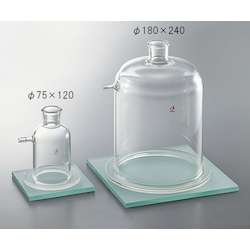 Bell Type Filter Flask φ120 x 150