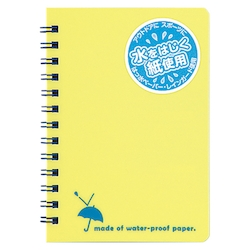 Rain Guard B7 Twin Ring Notebook Yellow