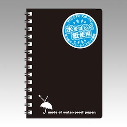 Rain Guard B7 Twin Ring Notebook Black