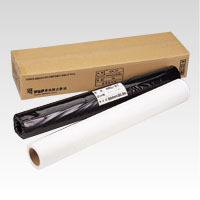 Paper for Thermal Plotter, 2 pcs Size: W 594 mm x L 30.3 m