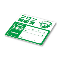 Freon Recovery Work Educational Tool Freon Recovered Sticker (100 pcs Set)