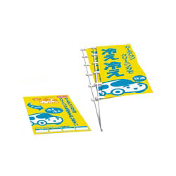 Freon Cleaning System for Car Air Conditioner Freon Cleaner Banner Set