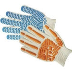 Work Gloves with Back of Hand Protector and Grip