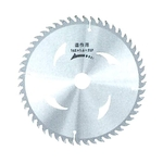 PREMIUM Chip Saw for Construction
