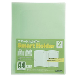 Smart Holder 2 Pocket Light Green