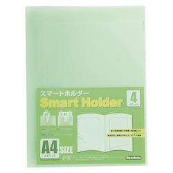 Smart Holder 4 Pocket Light Green