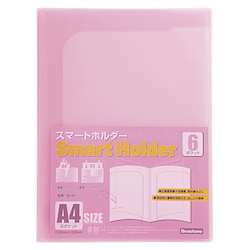Smart Holder 6 Pocket Pink
