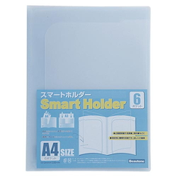 Smart Holder 6 Pocket Blue