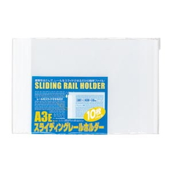 Sliding Rail Holder A3 Size Horizontal