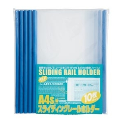 Sliding Rail Holder A4 Size Blue
