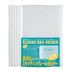 Sliding Rail Holder A4 Size White