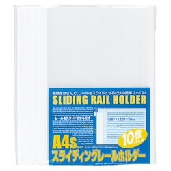 Sliding Rail Holder A4 Size Vertical