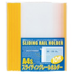 Sliding Rail Holder 10 pcs. Yellow