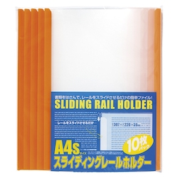 Sliding Rail Holder 10 pcs. Orange