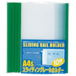 Sliding Rail Holder 10 pcs. Green