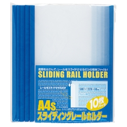 Sliding Rail Holder 10 pcs. Blue