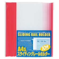 Sliding Rail Holder 10 pcs. Red