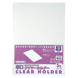 Wide-Pocket Clear Folder A3 5 Count
