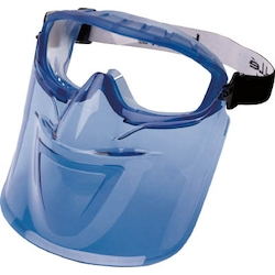 Goggles with Visor Atom