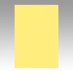 Color Drawing Paper, New Color Octavo Format Yellow