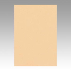 Color Drawing Paper, New Color Octavo Format White Brown