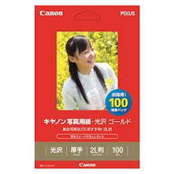 Photographic Paper, Glossy Gold, 2L Size, 100 Sheets