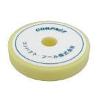 Gear Action Polisher Urethane Puff