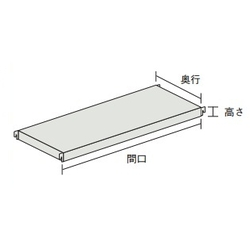 Light to Mid Weight Boltless Shelves GoodShelf NT K Type Additional Shelf (with Shelf Braces)