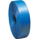 PP Band for Binding by Hand 19 mm X 1000 m X 0.61 mm (DAINICHICAN)