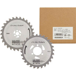 2-Blade Circular Saw Dual Saw Double Cutter Replacement Blade