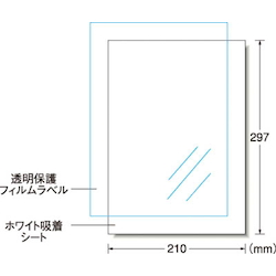 Sign Label for Outdoor Use (for Inkjet) Sign Adhesive Sheet