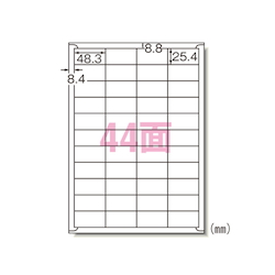 Ink Jet Printer Label, 44 Labels 20 Sheets