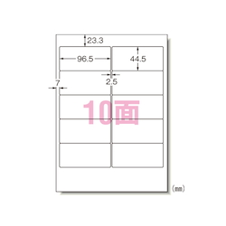 pc and word processor labels toshiba 20 sheets 10 labels per sheet