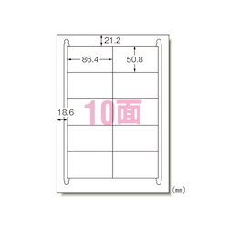 For Label Seals and Printers, HG Type, 10 Labels/Sheet A4