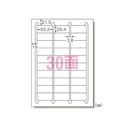 For Label Seals and Printers, HG Type, 30 Labels/Sheet A4