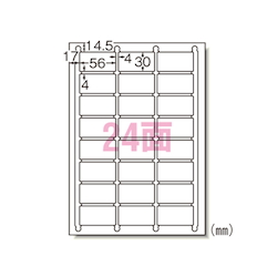 Label Seal Laser Printer A4 24 Labels Contains 100 Sheets