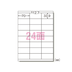 Label Seal <Ink Jet> Matte Paper (A4 Size), 20 Sheets, Specifications: A4 Size, 24 Labels/Sheet 28935