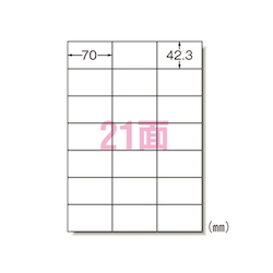 Label Seals <for Printer> Matte Paper, 22 Sheets, Specifications: A4 Size, 21 Labels/Sheet 72421