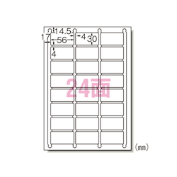 Label Seals <for Printer> Matte Paper, 22 Sheets, Specifications: A4 Size, 24 Labels/Sheet 72424