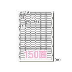 Laser Printer Label, 150 Labels 10 Sheets