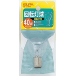 ELPA Rotating Light Bulb (Clear)