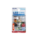 ELPA Refrigerator LED Light (Straight-Sided/Clear Daylight Color)