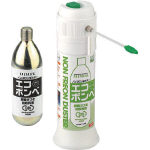 Non-Freon Duster Eco Bottle