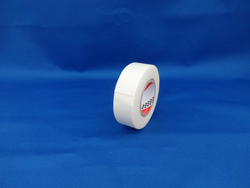 Tape for Light Packaging, Sealing Tape, Safety Sign Tape, Japanese Paper Adhesive Tape No.200