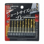 Short Iron Drill, 10 Pairs No.35781 (EARTH MAN)