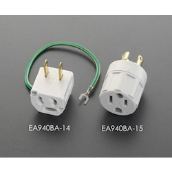 Grounding Adapter