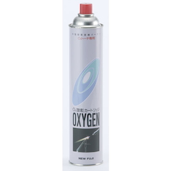 9L Oxygen Cylinder (Cartridge/For EA303FB ) EA303FB-11