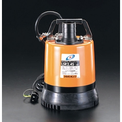 Underwater Pump EA345RC-50