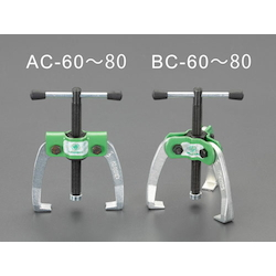 [Biting Strengthen Type] Puller EA500BC-70